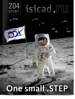 One small .STEP