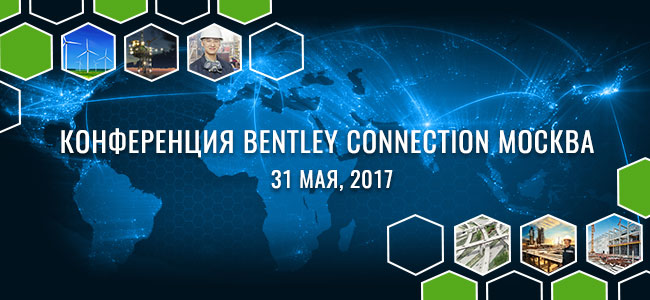 Bentley CONNECTION