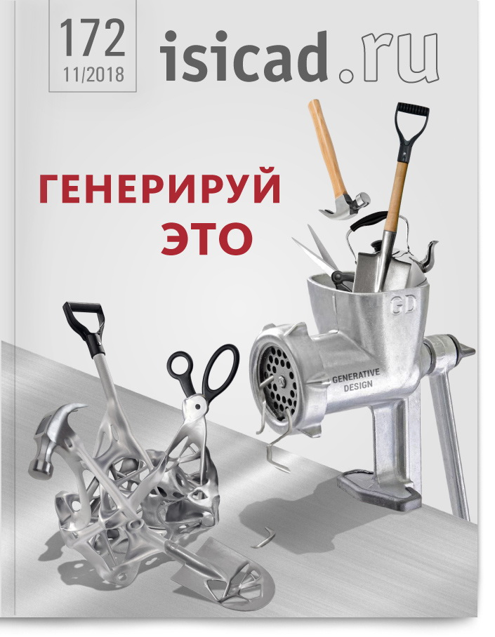 cover 172