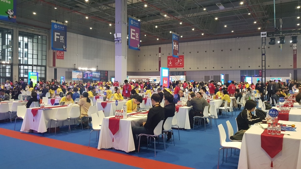 China International Import Expo