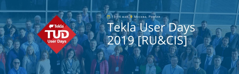 Tekla user Days 2019