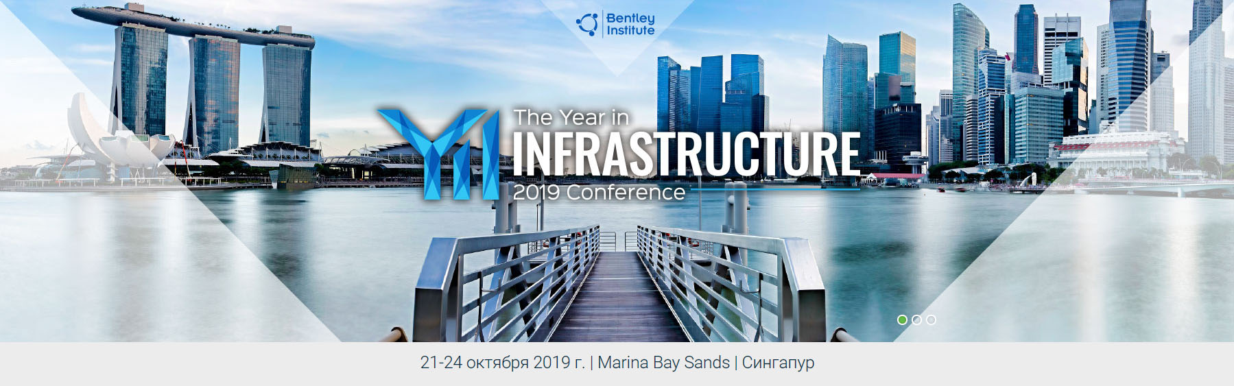 Year In Infrastructure 2019