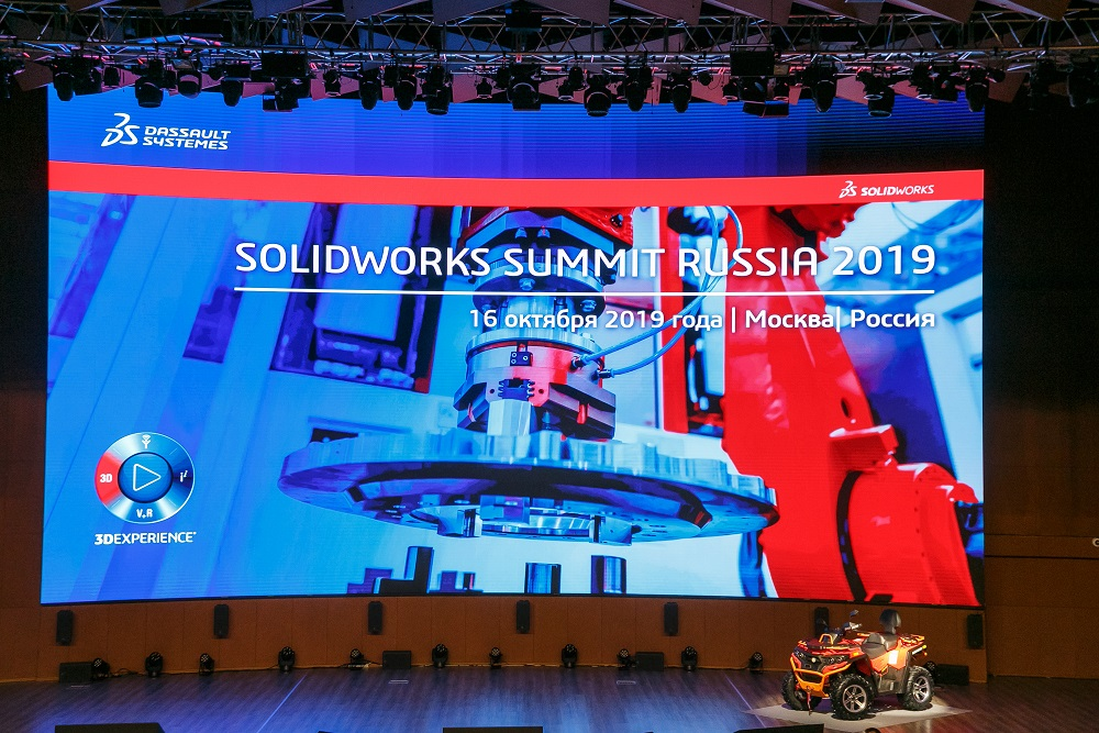 SOLIDWORKS SUMMIT