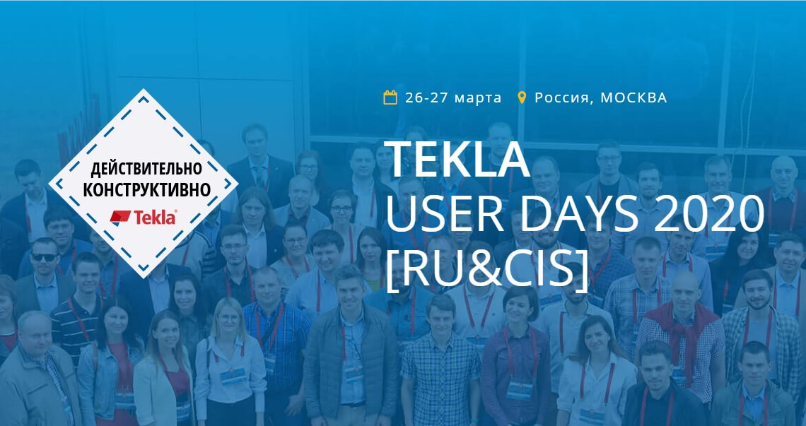 Tekla User Days 2020
