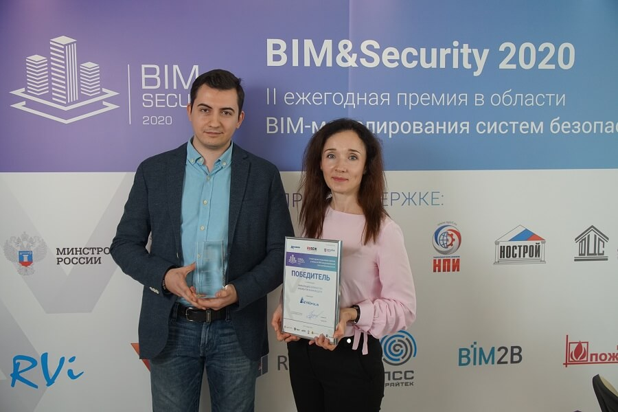 BIM&Security 2020