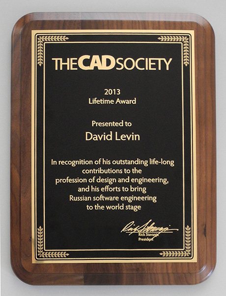 CAD Society Lifetime Award