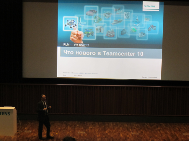 Eric Sterling presenting Teamcenter 10 in Moscow