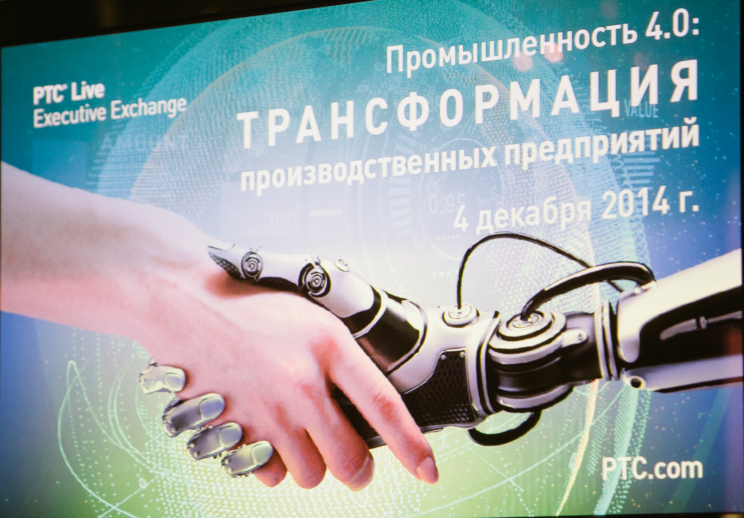 Постер клуба PTC Live Executive Exchange